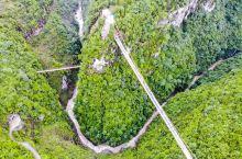 全国首座峡谷9D玻璃悬索桥