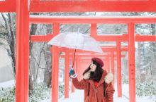 🇯🇵北海道旅行|⛩️札幌超小众稻荷神社攻略