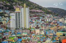 文艺之旅——釜山甘川文化村