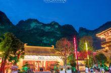 #元旦去哪玩#阳朔的这个地方,夜晚居然比晚上漂亮这么多