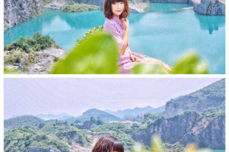 Yubeikuang Mountain Park2