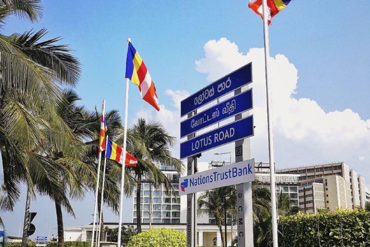 Bandaranaike Memorial International Convention Hall2