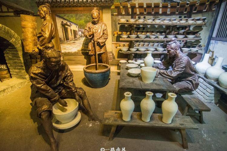 晉華宮國家礦山公園4