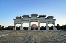 清东陵:规模最宏大、布局最得体的帝王陵墓建筑群
