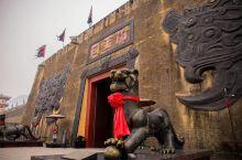 逛横店秦王宫庙会,找寻《军师联盟》里的熟悉场景