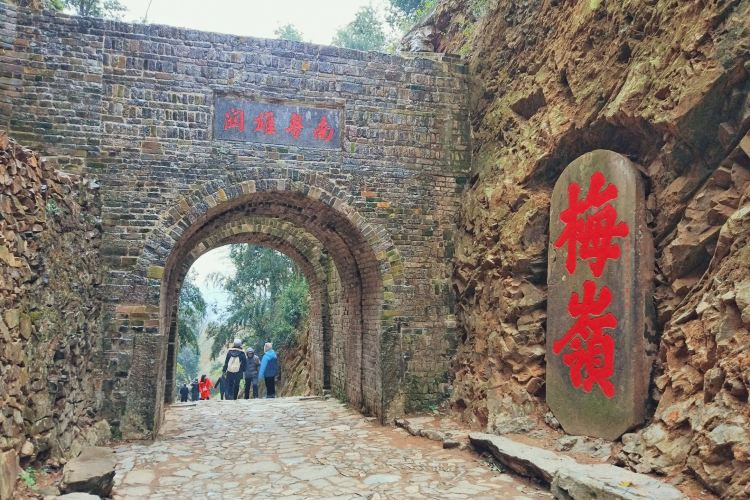 Meiguan Ancient Post Road4