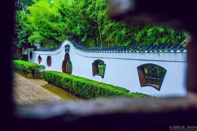왕안스기념관1