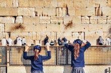 耶路撒冷,哭墙不哭