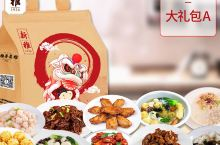 新雅大厨打造特色年夜饭,招牌名菜一键打包送你家!