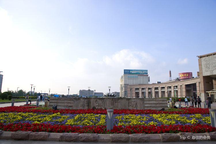 Quancheng Square4