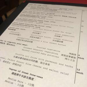 Captains Restaurant旅游景点攻略图