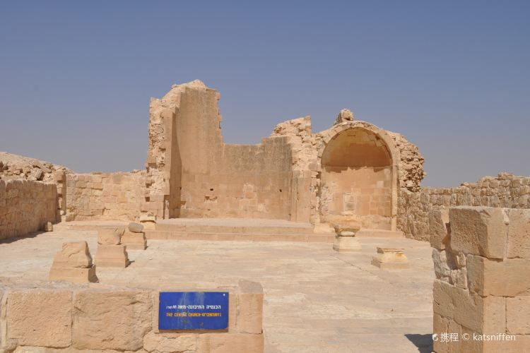 Incense Route - Desert Cities in the Negev 1