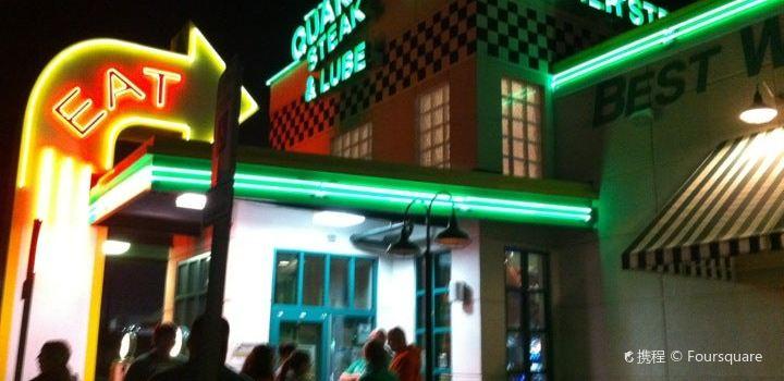 Quaker Steak & Lube2