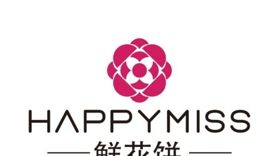 HappyMiss鮮花餅烘焙坊