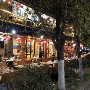 城南往事风味主题餐厅(省电视台店)旅游景点攻略图