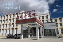 大兵绿草2019春自驾西藏、穿越阿里游记17——穿越阿里(三)