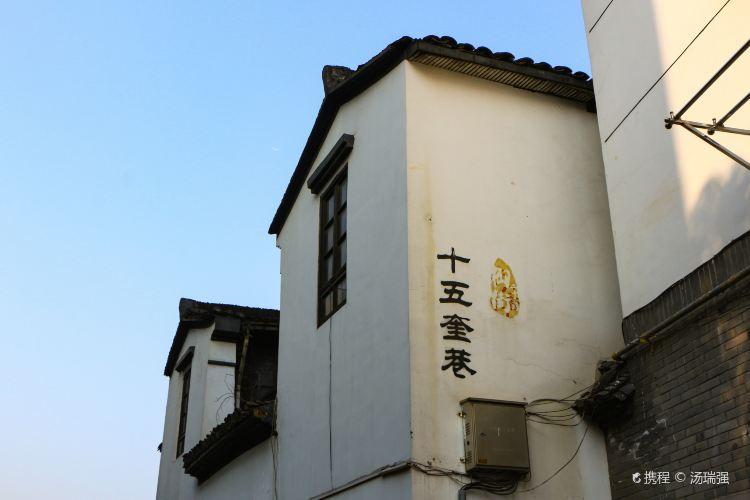 Shiwukui Alley1