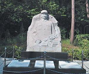 毛岸英烈士陵墓旅游景点攻略图