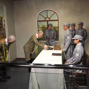 中国人民抗日战争胜利受降纪念馆旅游景点攻略图
