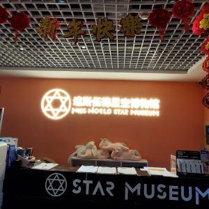 梵高星空艺术馆旅游景点攻略图