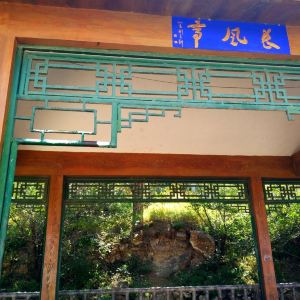 老虎山生态公园旅游景点攻略图