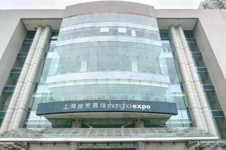 ShangHai ShiMao ZhanGuan