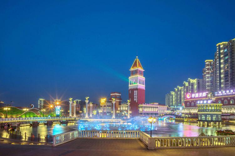 Yancheng International Street