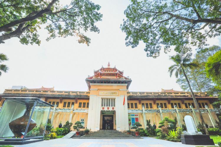 Museum of Vietnamese History