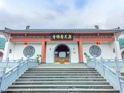 Mount Baohua