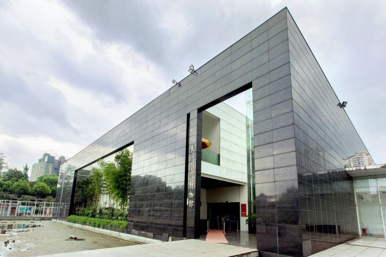 長沙簡牘博物館