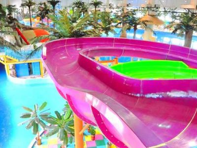 Qinghexian Leda Water Amusement Park