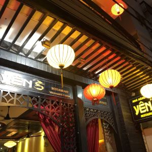 Nha Hang Yen's Restaurant旅游景点攻略图