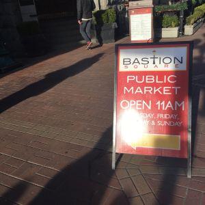 Bastion Square旅游景点攻略图