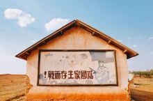 低纬度高海拔的地理位置和气候,成就了北大营草原独特的南国草原风光。        如果你到过云南高原