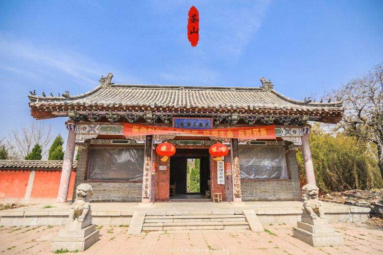 Linyi Chashan Scenic Resort3