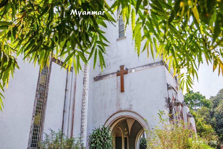 University of Yangon4