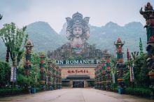 桂林千古情景区的门头是歌仙刘三姐的造像 造像有四面 寓意歌仙的歌声至今依然传遍四面八方  【3号秘境