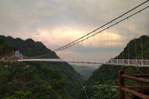Qionglai,Recommendations