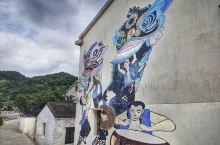 南洞艺谷 民俗壁画村是 舟山 最大规模的民俗壁画村,整个村庄近200套房屋的外墙上绘制着极具特色的渔