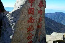 西当太白有鸟道,可以横绝峨眉巅。  秦岭主峰太白山,海拔3721,中国南北分界岭。
