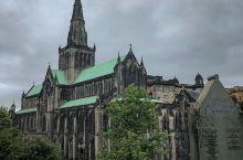 格拉斯哥唯一历史最悠久的建筑:格拉斯哥大教堂   [第一印象]  我和好朋友走到格拉斯哥大教堂那边参