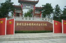 陕甘边照金革命根据地纪念馆:位于陕西省铜川市耀州区照金镇,为陕西省重点文物保护单位,爱国主义教育基地