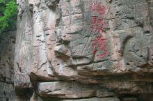 河南渑池县仰韶大峡谷野人谷原始聚落表演:上刀山、引火烧身、吞火球、原始舞蹈等。