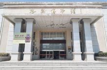 """要不是今天去了位于河南省固始县的""""根亲博物馆"""",我都不知道福建和台湾的祖先原来都是从河南迁移过去的。"""