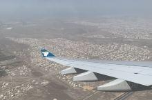 阿曼转机去摩洛哥,中间有10多个小时,于是就抢时间出去转了一圈。 没有做什么攻略,钱也是在ATM机上