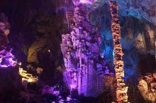 聪明的人民,洞穴里打上光,就能创造出仙境