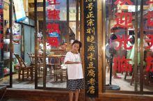 芙蓉镇夜景最迷人,也不用买票,如有意者请晚上八点后进去。