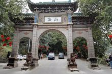 广西桂平西山风景区