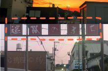 傍晚从Angel Road出来,临时决定晚上去看个妖怪美术馆。 妖怪美术馆在迷路之街上,我们在迷路之