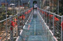 云丘山鸳鸯桥